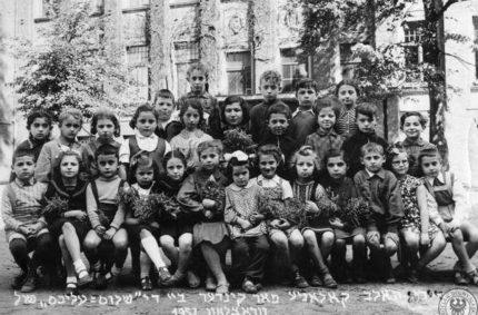 uczniowie szkoły żydowskiej