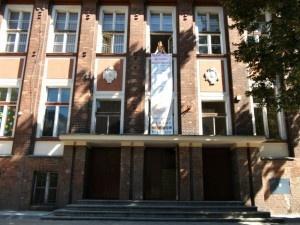 szkola budynek2 300x225